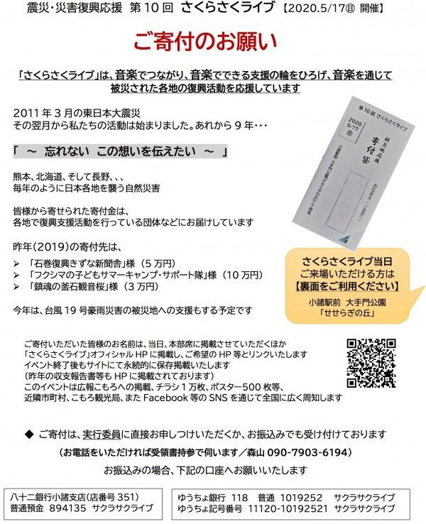 118 ゆうちょ銀行 支店コード