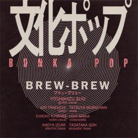 20170515-1992_bb_bunka-pop_f_400.jpg