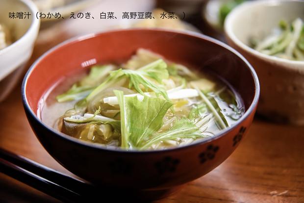味噌汁(わかめ、えのき、白菜、高野豆腐、水菜)